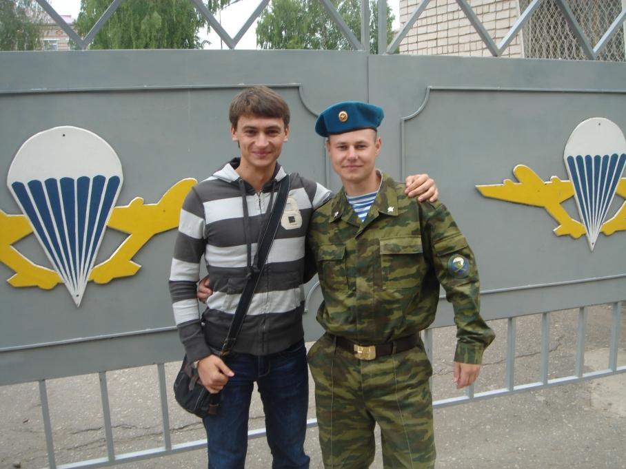 С другом-гвардейцем