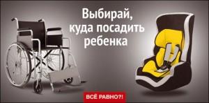 Vse_ravno_Kreslo_bb_p-550x274