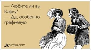 atkritka_1332441213_256