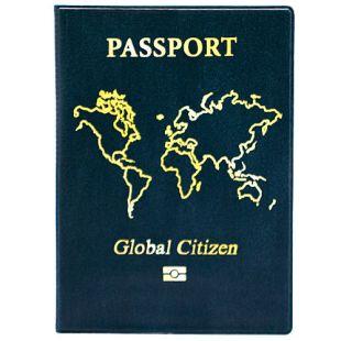 Обложка_на_паспорта_Гражданин_мира