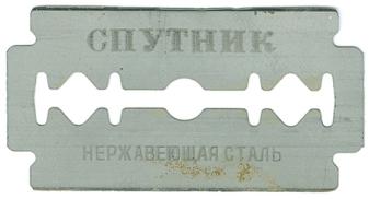 Sputnik-rus