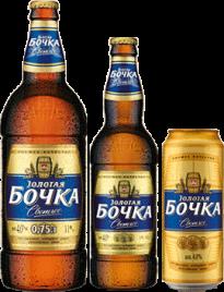 Zolotaia_Bocika2